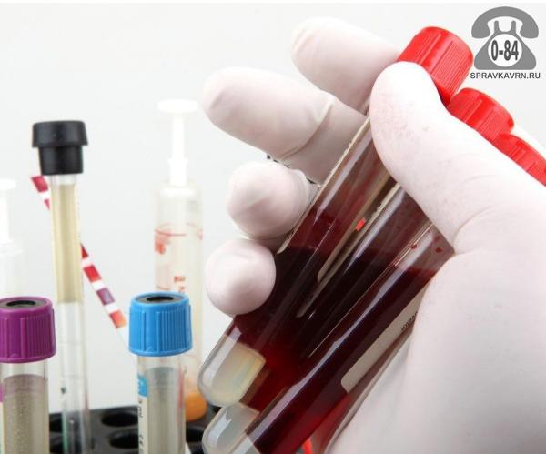 Анализ крови натрий + калий + хлориды для взрослых без выезда