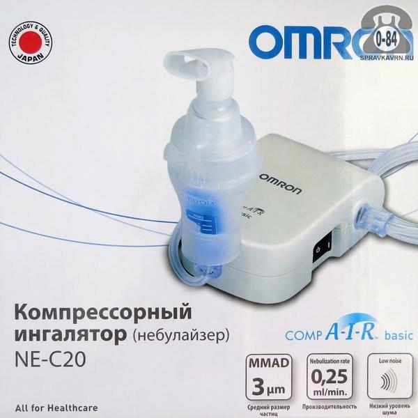 Ингалятор Омрон (Omron) NE-C20