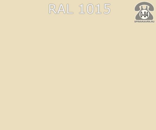 Краска порошковая ФэйХонг (FeiHong) полиэфирная светлая слоновая кость RAL 1015 Китай