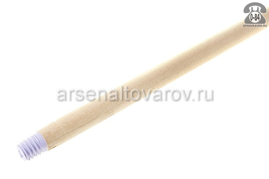 Черенок деревянный 1200 мм для щётки с деревянной резьбой г. Владимир