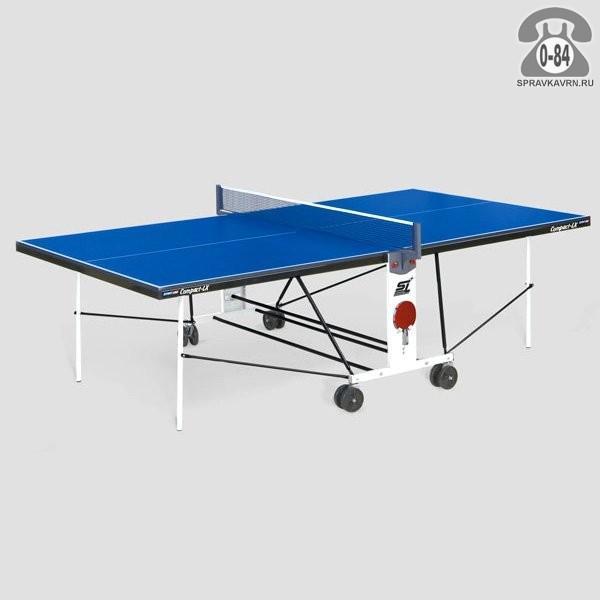 Теннисный стол  воронеж