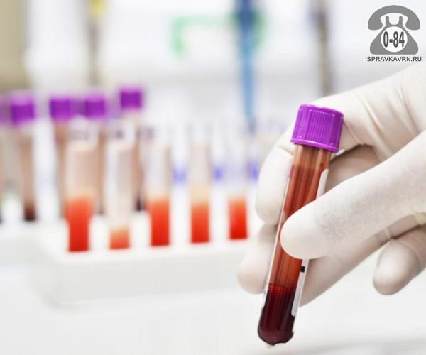 Анализ крови билирубин для детей без выезда