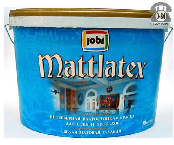 Краска Джоби (Jobi) Маттлатекс (Mattlatex) 2.5 л