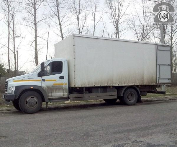 Автомобиль грузовой ГАЗ ГАЗон Некст (GAZon Next) с водителем - предоставление для перевозки грузов по России