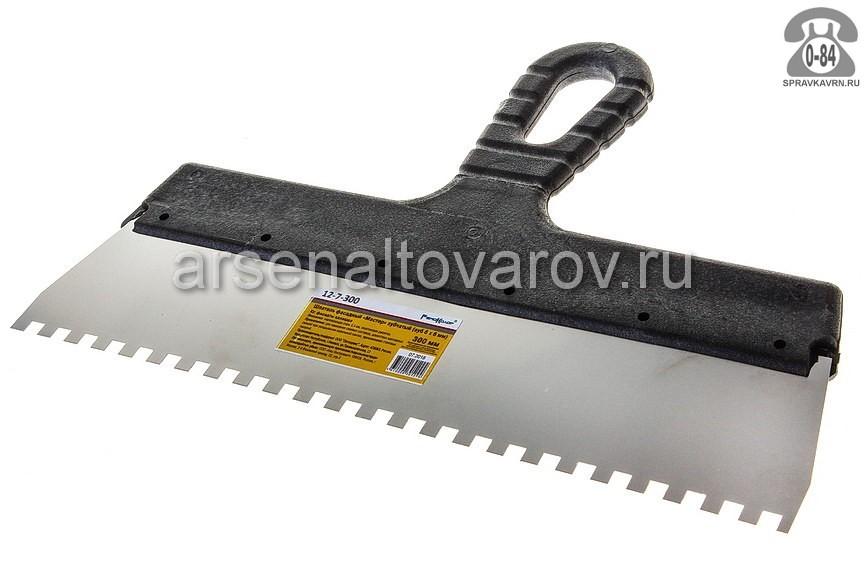шпатель фасадный нержавеющий зубчатый 300 мм зуб 6*6 мм Ремоколор Мастер (12-7-300)