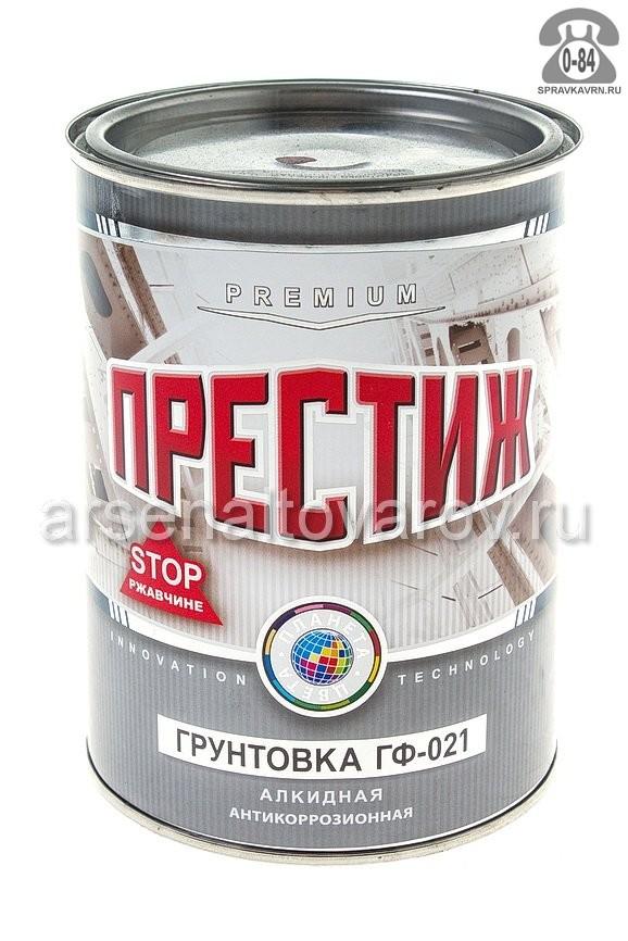 Грунтовка Престиж ГФ-021 Алкидная антикоррозионная серый 0,9 кг серая 0.9 кг