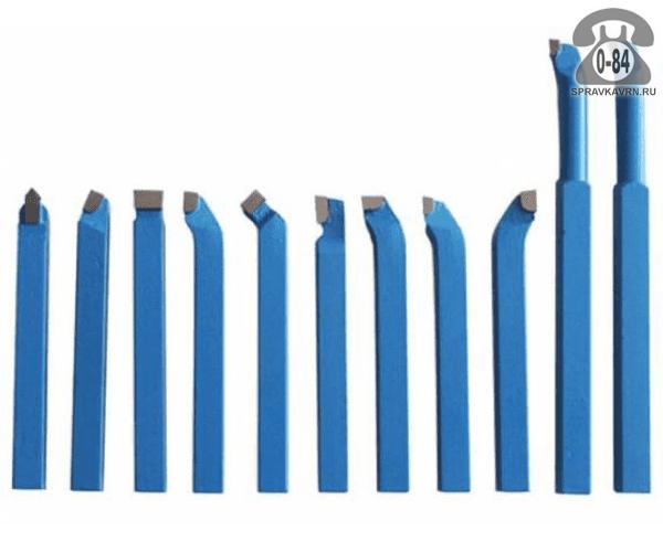 Резцы для токарного станка купить в москве