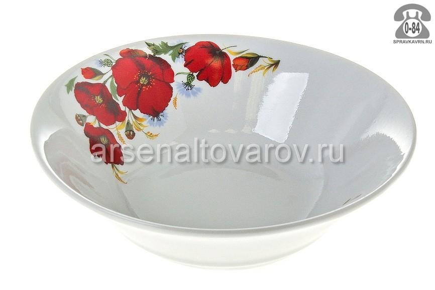 Салатник Добрушский фарфоровый завод Идиллия Маки красные 4С0263