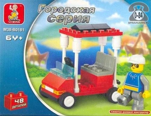 Конструктор Слубан (SLUBAN) Городская серия M38-B0181 Экскурсионный автомобиль, количество элементов: 48