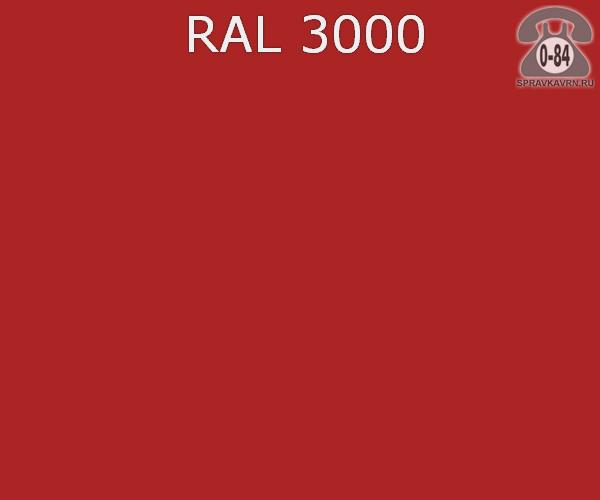 Краска порошковая ФэйХонг (FeiHong) полиэфирная огненно-красный RAL 3000 Китай