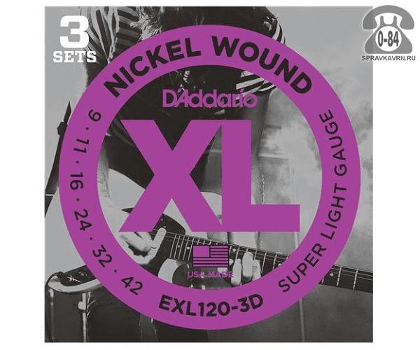 Струны для электрогитары Даддарио (Daddario) EXL-120