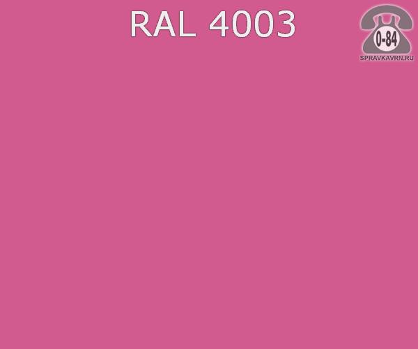Краска порошковая ФэйХонг (FeiHong) полиэфирная вересково-фиолетовый RAL 4003 Китай