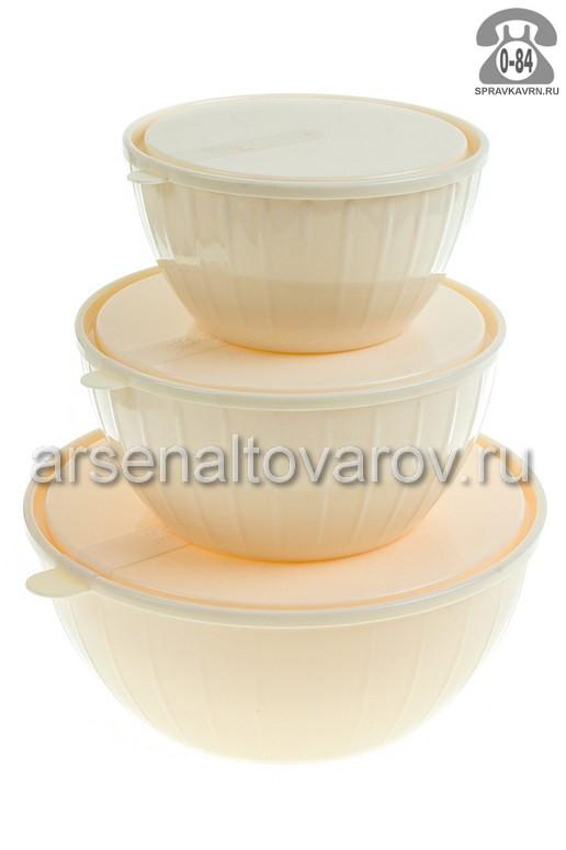 набор салатников пластмассовый (3 шт) 5 л 2,8 л 1,7 л с крышками Фиеста (GR1871) сливочный