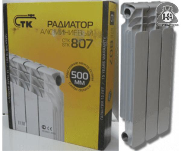Радиатор отопления алюминиевый СТК (STK) 500/100 960x575 мм