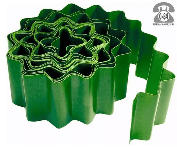 Бордюр садовый Натериал (NATERIAL) полипропилен лента 900 см 15 см зеленый Россия