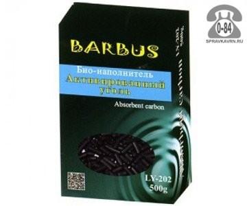 Наполнитель для аквариумного фильтра Барбус (Barbus) Активированный уголь LY202