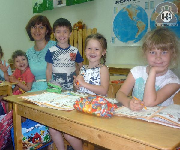 Занятия для детей грамматика + математика + чтение 5 лет 7 лет для дошкольников развивающие в группах Дошколёнок нет